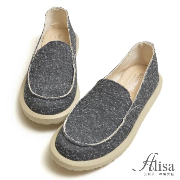 訂製鞋 MIT超輕混織鬆緊懶人休閒鞋-黑