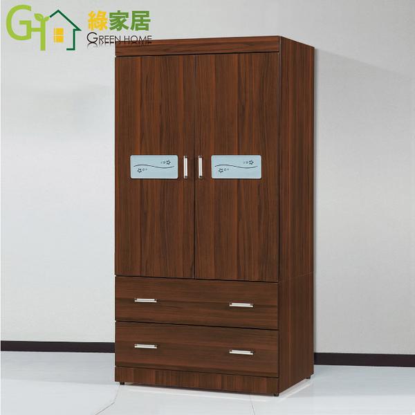 【綠家居】里加 時尚2.7尺胡桃開門式衣櫃/收納櫃(雙抽屜+單吊桿+穿衣鏡)
