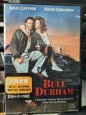 挖寶二手片-Z83-057-正版DVD-電影【百萬金臂/Bull Durham】-壯志奪標-凱文科斯納(直購價)經典片