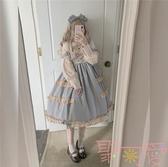 洛麗塔Lolita泡芙人偶op蕾絲花邊長袖日常連身裙洋裝【聚可愛】