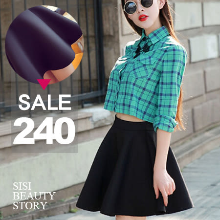 SISI【P6010】立體空氣感百搭蓬蓬裙挺版太空棉百摺短裙太陽裙情人約會OL