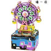 八音盒創意女生生日禮物木質手工diy音樂盒
