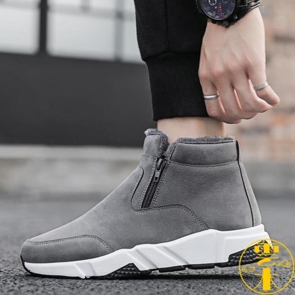 雪地靴男冬季加絨保暖馬丁靴短靴棉鞋棉靴【雲木雜貨】