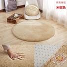 地毯簡約現代加厚羊羔絨圓形地毯吊籃搖椅電腦椅地墊地毯可水洗