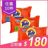 【任10件$180】美國 Tide 洗衣皂(125g) 款式可選【小三美日】