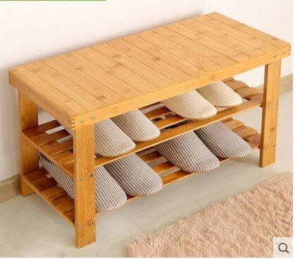 翠竹居楠竹換鞋凳鞋櫃實木環保換鞋架簡約現代款多層超節省空間(80兩層)