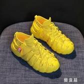飛織運動鞋 女透氣網鞋女鞋2020春新款小白鞋子網面輕便軟底跑步鞋 JX2090 『優童屋』