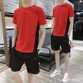 大碼夏季短袖男士運動套裝寬鬆休閒兩件套夏裝跑步健身速干運動服 QG29363『bad boy時尚』