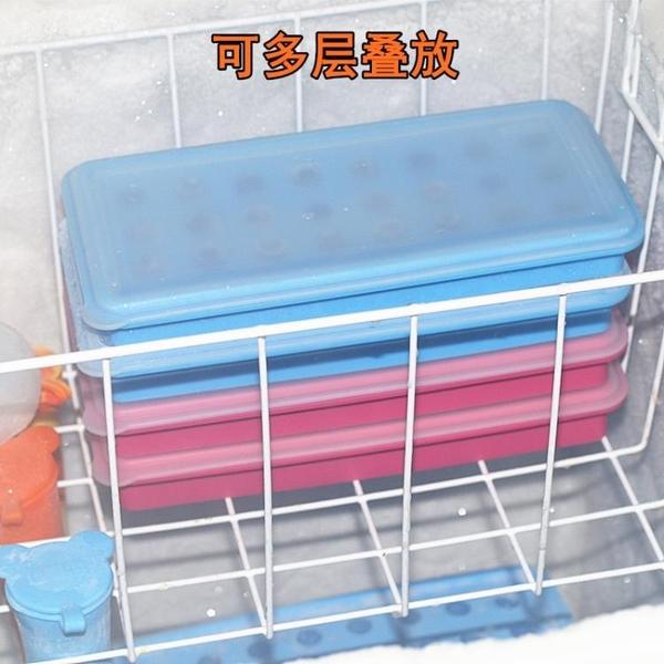 矽膠迷你小冰球形冰格冰塊模具威士卡圓型冰粒制冰盒自製家用無毒