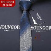新款領帶男士正裝商務窄版韓版真絲英倫學生結婚禮盒裝 6/7cm