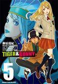 TIGER & BUNNY(5)