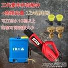 電動噴霧器送風筒農用手提彌霧機送風槍吹風筒噴霧機高壓噴頭CY『新佰數位屋』