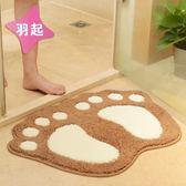 地墊門墊 吸水浴室防滑墊家用地毯腳墊(2件裝)