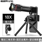 廣角鏡頭手機長焦鏡頭高清演唱會望遠鏡高倍變焦拍攝蘋果iPhone攝影8華為 玩趣3C