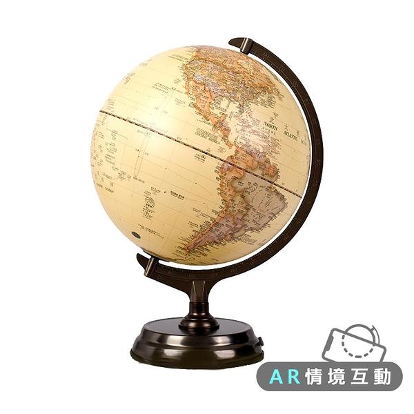 [AR互動款]【SkyGlobe】12吋仿古金屬底座立體觸控式地球儀-大件商品請選宅配運送