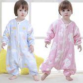 嬰兒紗布睡袋兒童寶寶四季通用純棉加厚分腿防踢被 安妮塔小鋪