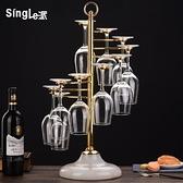 創意紅酒架輕奢高腳杯架歐式葡萄酒杯架子倒掛吊杯架紅酒杯架家用 【韓語空間】
