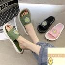 夏季韓版家用防滑情侶拖鞋居家拖鞋女【小玉米】