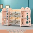 [拉拉百貨]北歐風玩具收納架(組合4) 書櫃 書架 玩具收納 收納架儲物櫃書架置物架 組裝架 組合櫃