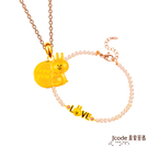 J'code真愛密碼 LINE我愛兔兔黃金/水晶珍珠手鍊+兔兔說愛你黃金墜子-立體硬金款 送項鍊