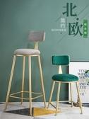 現代簡約鐵藝吧台椅高腳凳吧台凳酒吧桌椅北歐吧椅吧凳高腳椅子 LX 夏季上新