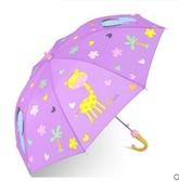 雨傘直柄兒童小學生幼兒園可愛安全長柄晴雨兩用遮陽傘男女 叮噹百貨 LX