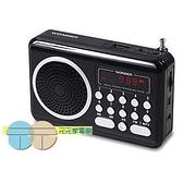 缺貨--WONDER旺德 USB/MP3/FM 隨身音響 WS-P006