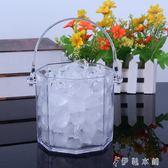 冰塊桶 水晶鑽石八角冰粒桶酒吧KTV冰桶   伊鞋本鋪