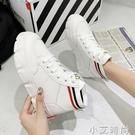 小白鞋女2020夏季薄款新款透氣百搭平底白鞋厚底增高老爹鞋ins潮【小艾新品】