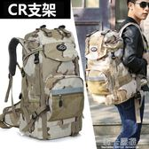 新款休閒雙肩包日韓男女戶外旅行背包45L60L多功能超大容量登山包  莉卡嚴選