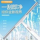 擦窗器 擦玻璃神器家用高樓窗戶清潔器雙面擦高層清洗工具刮水器刮刀刮子T