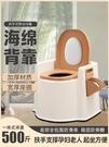 老人孕婦扶手坐便器可移動尿桶家用座便椅病人塑料便攜式防滑馬桶 小山好物