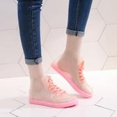 防水鞋防滑膠鞋透明可愛短筒雨鞋女套鞋雨靴【雲木雜貨】