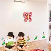 卡通兒童時鐘現代客廳鐘表時尚裝飾蝴蝶壁掛種臥室靜音四葉草掛鐘 蓓娜衣都