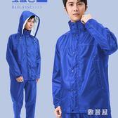 男女防暴雨外賣雨衣雨褲套裝防水加厚全身分體外套騎行雙層穿式潮TA4905【喵可可】