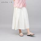 a la sha+a 打摺設計微挺度褲裙