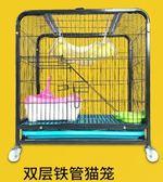 貓籠子別墅貓咪空籠家用二層大號貓舍窩房子寵物柵欄包帶廁所