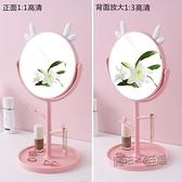 化妝鏡臺式led燈可旋轉高清小 鏡子桌面學生宿舍公主鏡家用梳妝鏡 夏季狂歡