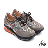 A.S.O 活力微笑 牛皮壓紋奈米氣墊休閒鞋  卡其