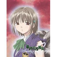 動漫 - 最終兵器彼女Another Love Song DVD VOL-2+收藏盒