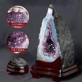 親寶水晶掌柜珍藏天然烏拉圭紫晶洞聚寶盆擺件辦公室居家熊熊物語