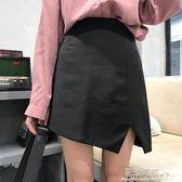 復古港風chic裙子夏裝2018新款韓版開叉高腰半身裙女包臀A字裙·花漾美衣