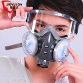 口罩 防塵口罩硅膠防工業粉塵透氣防灰塵打磨面具面罩易呼吸煤礦可清洗 夢露時尚女裝