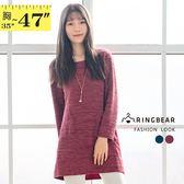 長上衣--優雅簡約造型口袋寬鬆修身顯瘦針織圓領長袖上衣(紅.藍L-3L)-X348眼圈熊中大尺碼