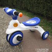 米藍圖兒童三輪車腳踏車寶寶單車2.3.4.5歲音樂燈光腳蹬車靜音輪-Ifashion YTL