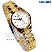 CASIO卡西歐 LTP-1274G-7A 簡約都會風 小圓錶 金色 女錶 LTP-1274G-7ADF