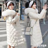 冬季棉襖女新款羽絨棉服中長款大毛領過膝保暖韓版棉衣厚外套羽絨服 時尚芭莎