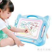 寫字板  支架式兒童磁性寫字板彩色多功能便攜式涂鴉板黑板1-3歲幼兒玩具 KB9498【歐爸生活館】