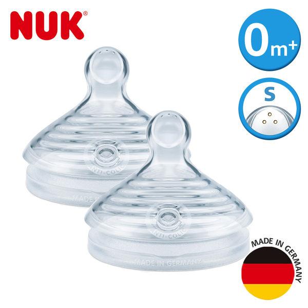 德國NUK-自然母感矽膠奶嘴-1號初生型0m+(2入)