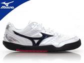 Mizuno FIELD GEO FT-W男田徑擲部鞋(鐵餅 鉛球 鏈球 免運